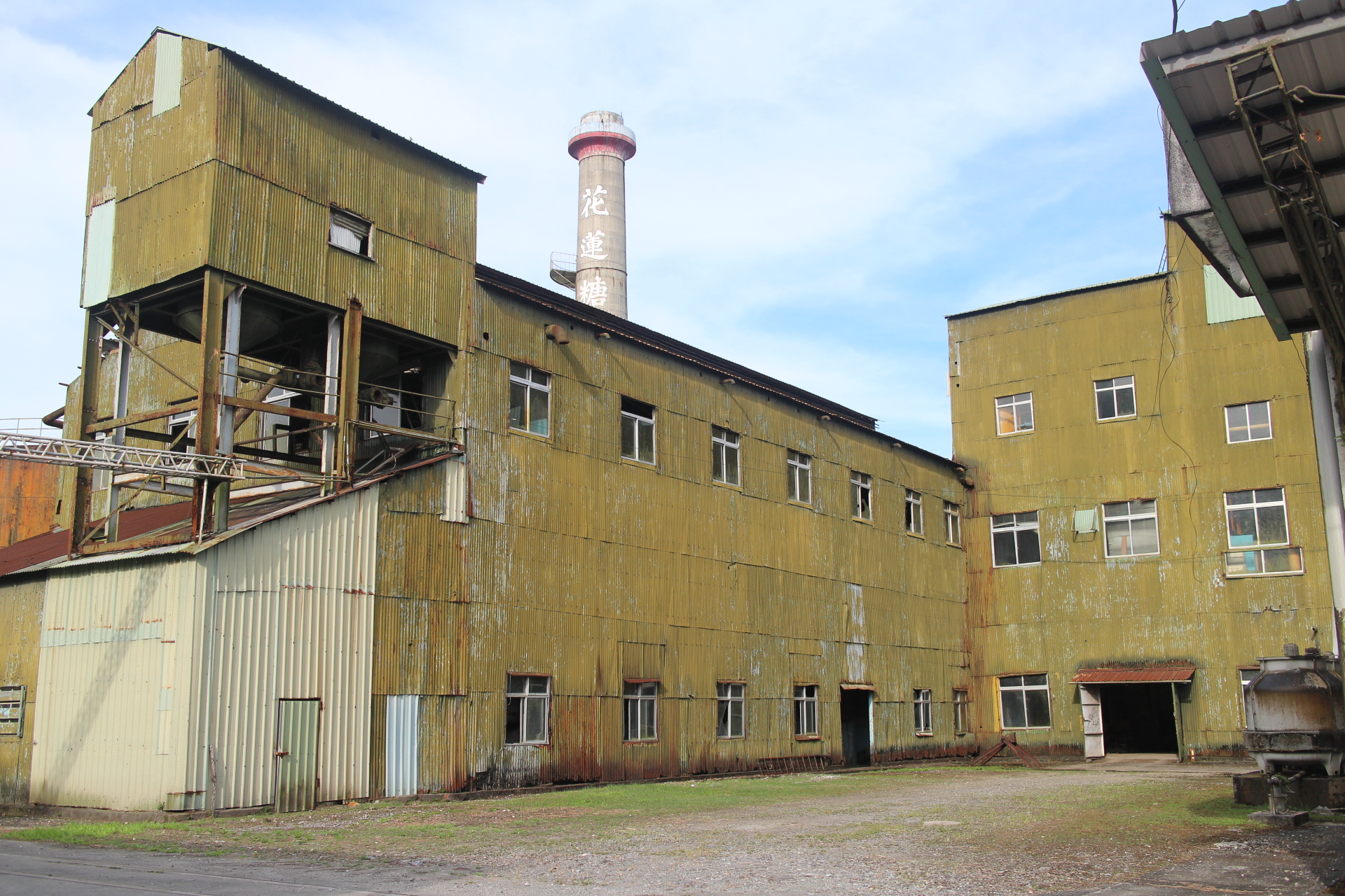 花蓮観光糖廠