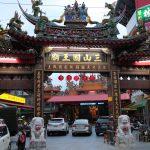 潮州鎮 三神の山神を祀る潮州三山国王廟と廟の門前で50年以上営む老舗 林耀輝草茶の草茶