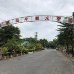 南州郷 南州糖廠 台湾製糖お馴染み雪糕冰棒と日本統治時代の面影残る旧溪州神社