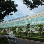 台中国際空港での両替 市内中心部や台湾各地へ 路線バスやタクシーでのアクセス方法