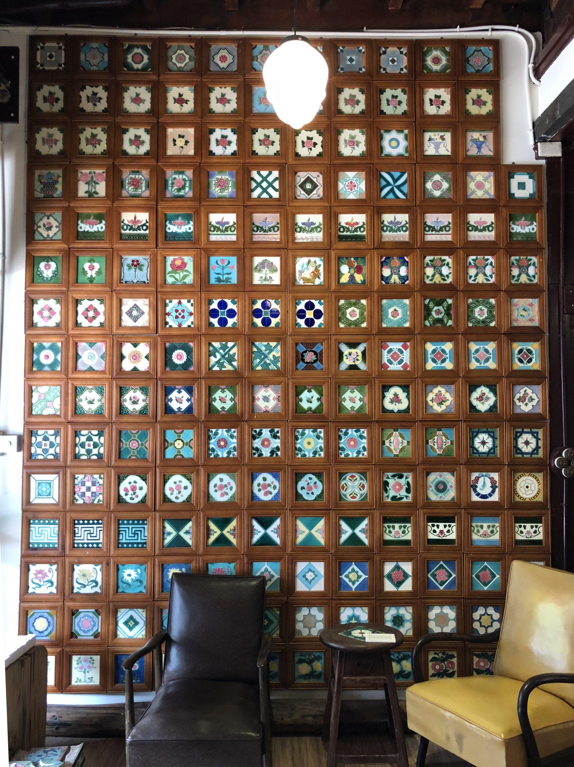 台湾花磚博物館