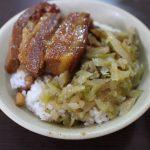 南豐魯肉飯 角煮がドーンとのったボリューム満点の魯肉飯とあっさりスープの魚丸湯