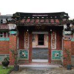 福記古厝 伝統的三合院建築を彩るマジョリカタイルに感動
