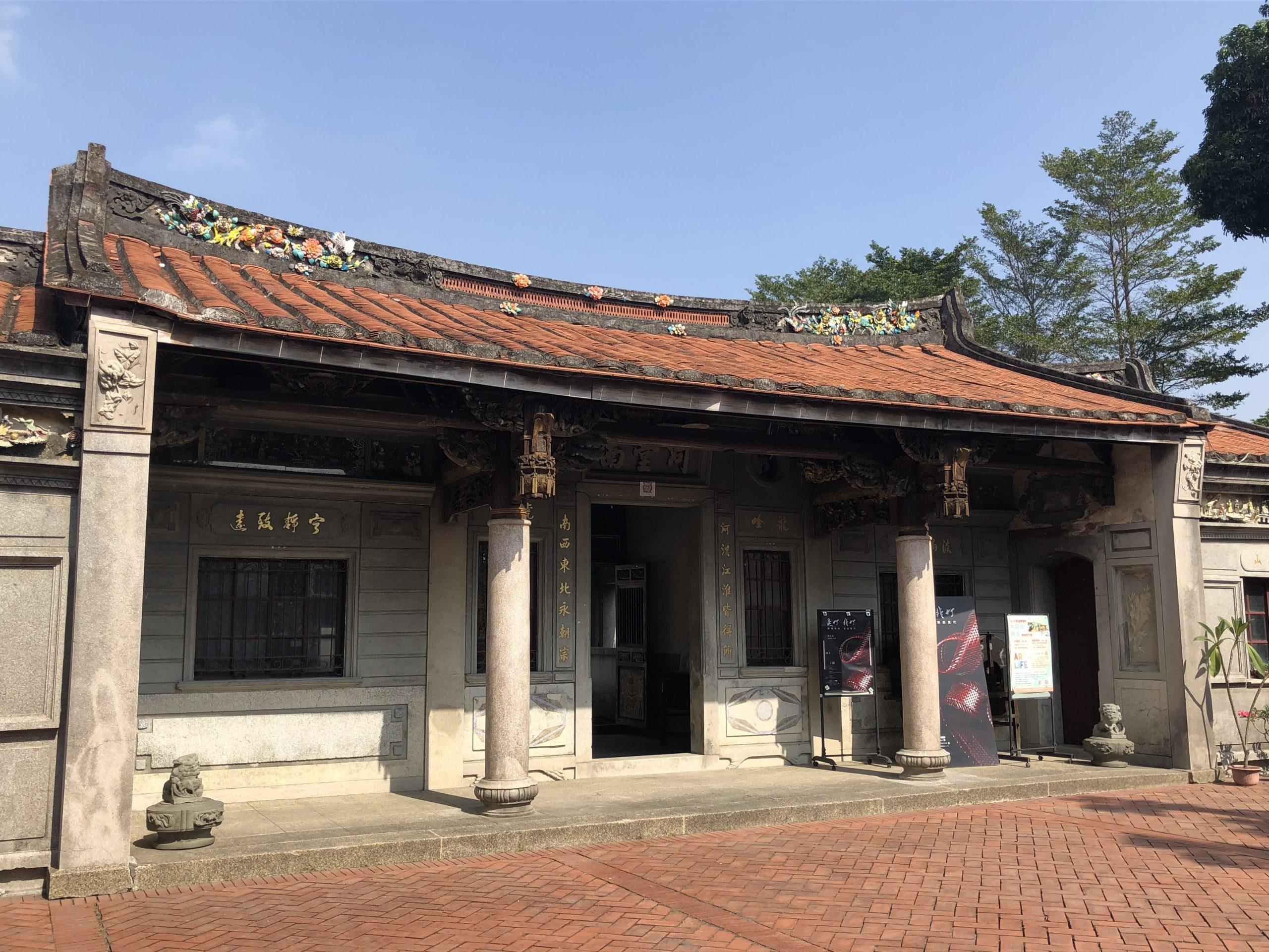 屏東県郷土芸術館