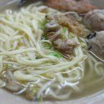 彰化市 猫鼠麺 トムとジェリーのようなネーミングの麺!絶品の豚足と一緒に味わう!