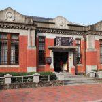潮州鎮 屏東戯曲故事館 夕陽浴び色鮮やか赤煉瓦造バロック様式の建築