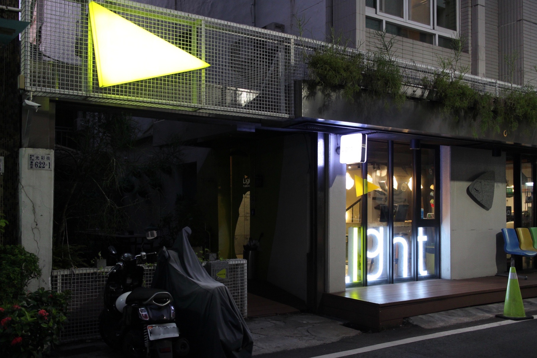 Light Hostel 承億輕旅嘉義館