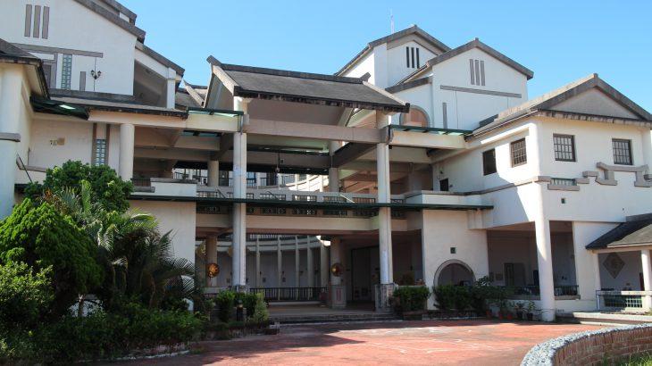 屏東県客家文物館 円形土楼をモチーフにした客家文化博物館
