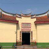 台湾で唯一学問の神様 韓愈を祀る昌黎祠