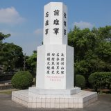六堆抗日紀念公園 日台の歴史を学ぶ六堆抗日戦争最後の戦場