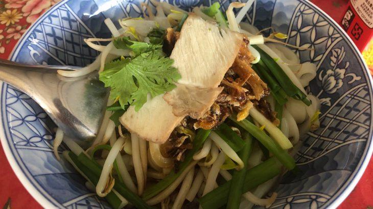 五溝村 六堆阿婆客家美食 プルっとモチっとした粄條と客家鹹湯圓を味わう!
