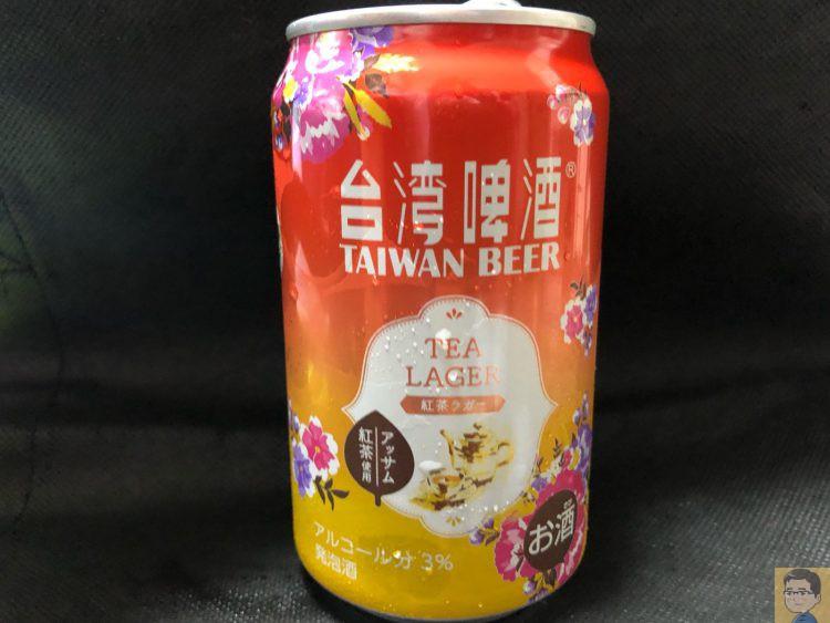台湾ビール 台湾紅茶ラガー