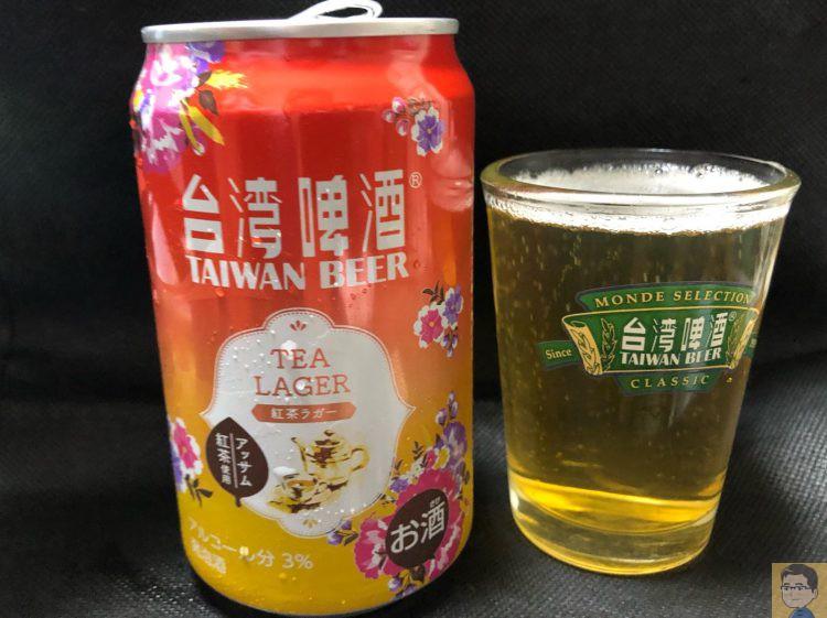 台湾啤酒 台湾紅茶ラガー