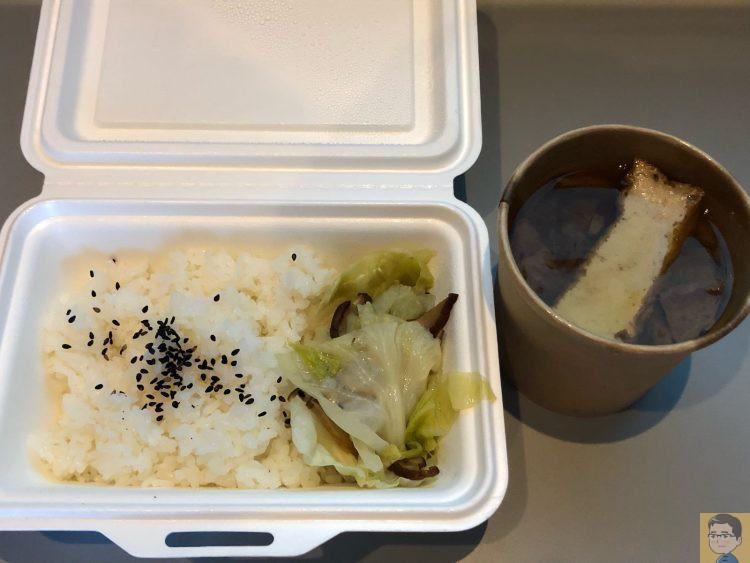 松竹圓台湾素食弁当専門店