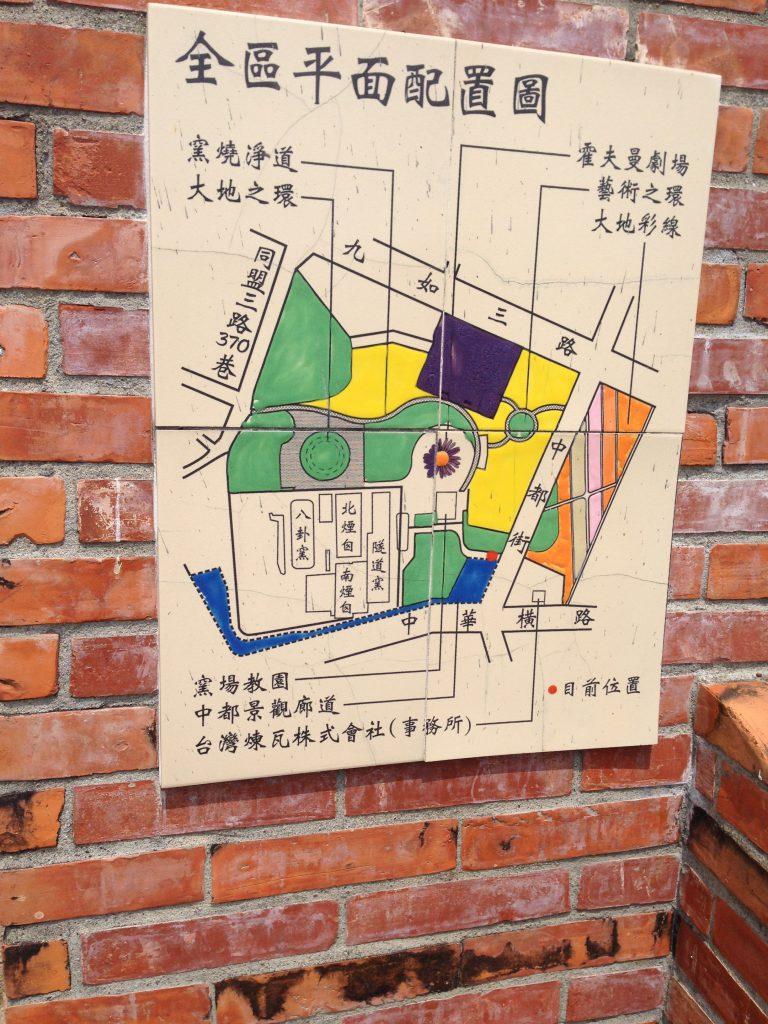 中都唐榮磚窯廠