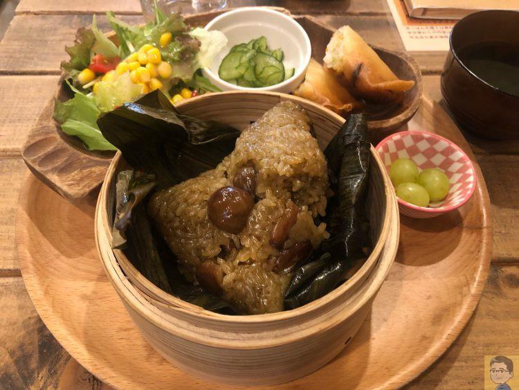 TSUMUGU CAFE 〜台湾茶とベジフードのおみせ〜