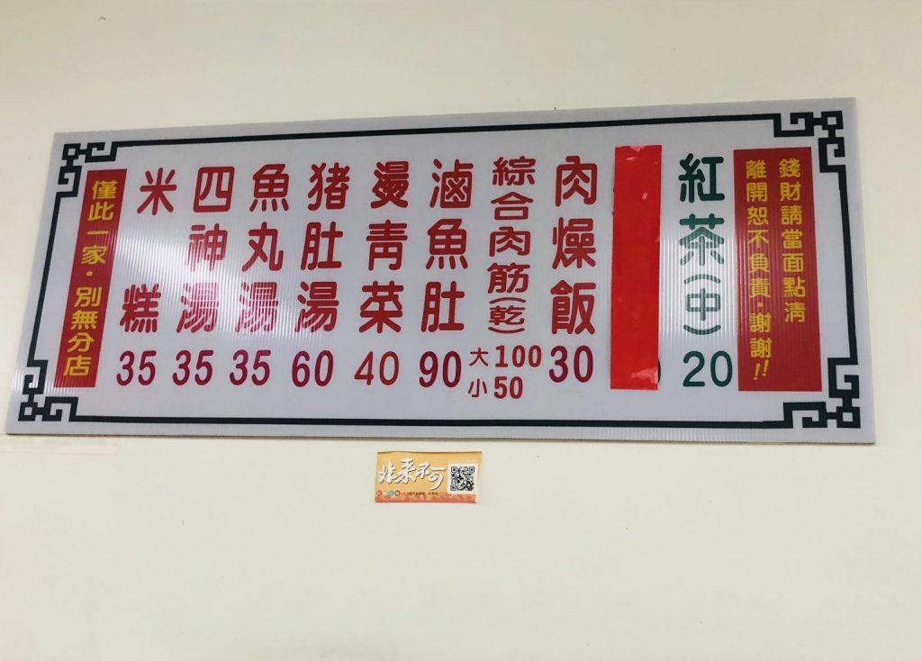 <h2>鹽埕埔站から米糕城へ</h2>